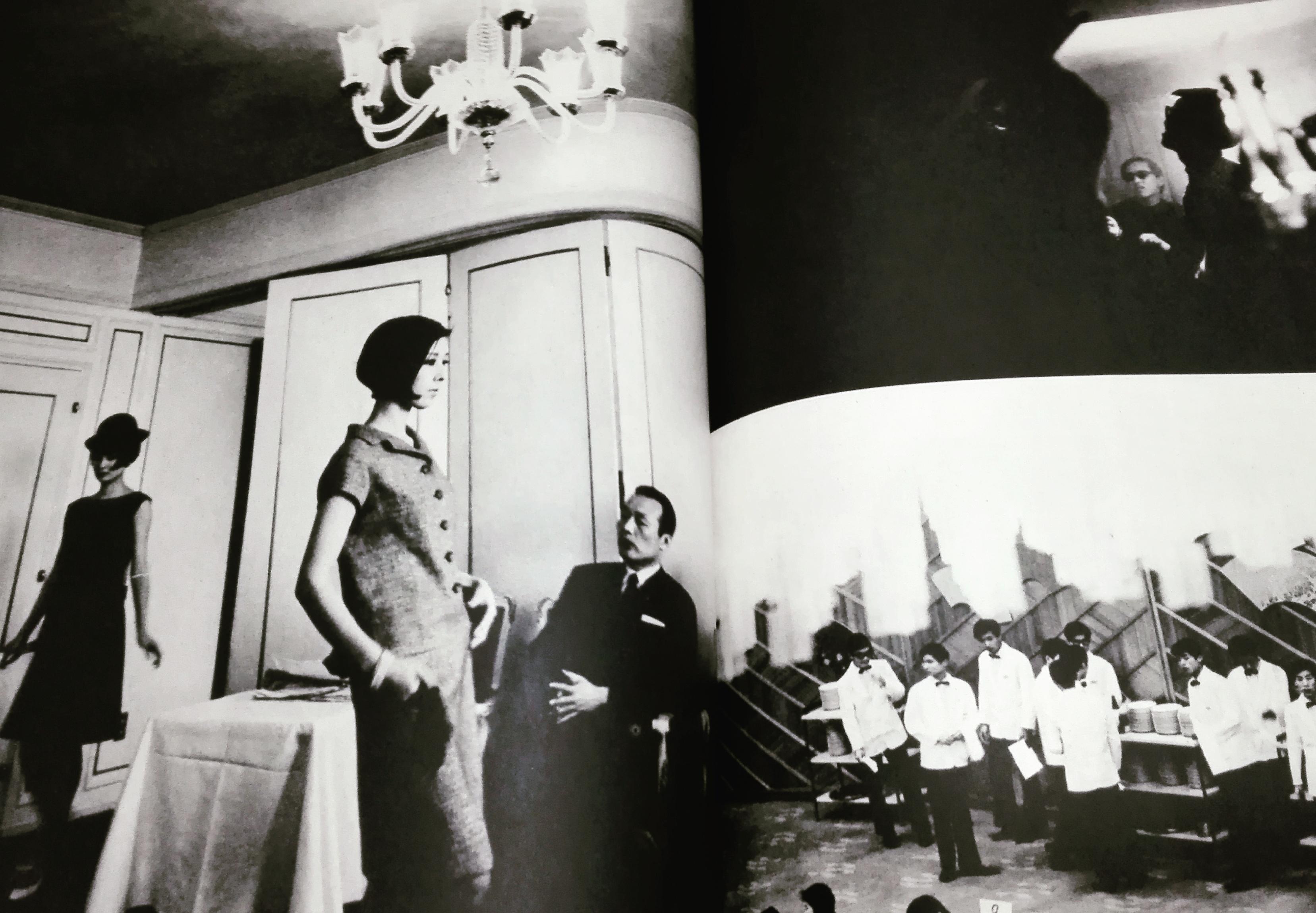 カメラアイ'66-ホテル-から。写真=東松照明
