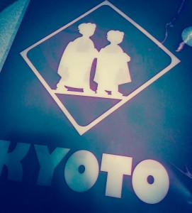 kyoto souvenir